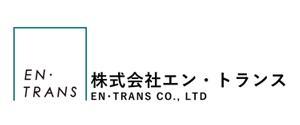 (株)エントランス 様